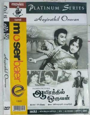 Aayirathil Oruvan Tamil movie DVD www.macsendisk.com 2