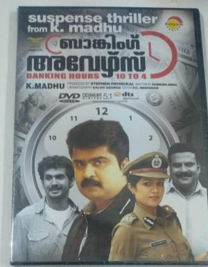 Banking Hours 10 to 4 Malayalam Movie DVD www.macsendisk.com 1