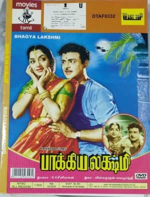 Bhagyalakshmi Tamil movie DVD www.macsendisk.com 1