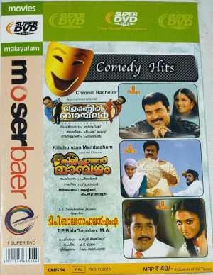 ChronicBachelor- Killichundan Mambazham- T P BalaGopalan M A 3 in 1 Malayalam movie DVD www.macsendisk.com 1