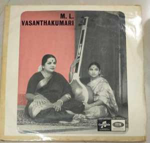 Classical LP Vinl Record M L Vasanthakumari www.macsendisk.com1