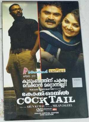 Cocktail Malayalam movie DVD www.macsendisk.com 1