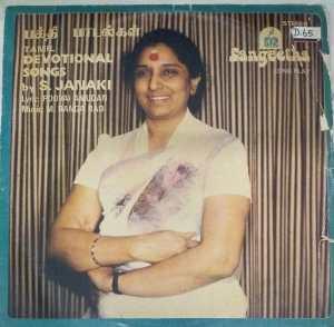Devotional sons Tamil LP VInyl Record by P Susheela www.macsendisk.com 1