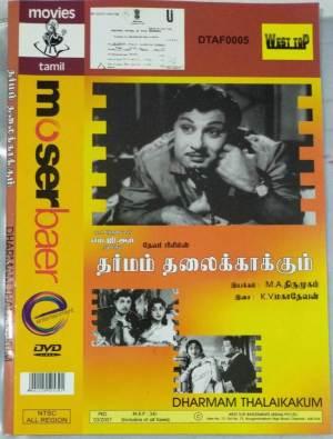 Dharmam Thalaikaakkum Tamil movie DVD www.macsendisk.com 1