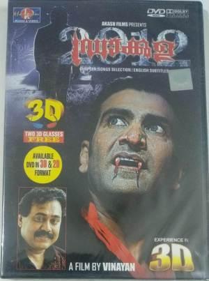Dracula Malayalam Movie DVD www.macsendisk.com 1