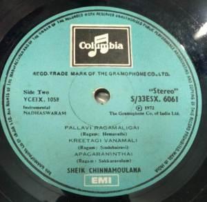 Instrumental Nadhaswaram LP Vinl Record by Sheik Chinnamoulana www.macsendisk.com 6jpg