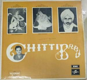 Instrumental Veena LP Vinl Record by Chitti babu www.macsendisk.com3