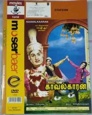 Kaavalkaaran Tamil movie DVD www.macsendisk.com 1