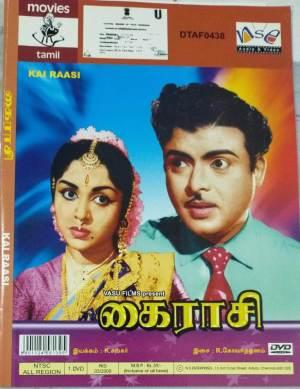 Kairaasi Tamil movie DVD www.macsendisk.com 1