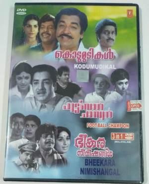 Kodumudigal- Football Champion Bheekara 3 in 1 Malayalam movie DVD www.macsendisk.com 1