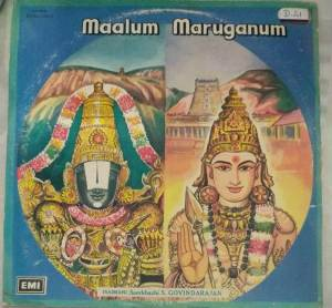 Maalum Maruganaum Tamil devotional Film LP VInyl Record by Seergazhi S Govindarajan www.macsendisk.com 1