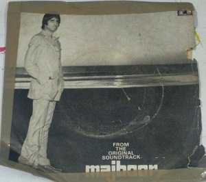 Majboor Hindi Film EP Vinyl Record by Laxmikanth Pyarelal www.macsendisk.com 2