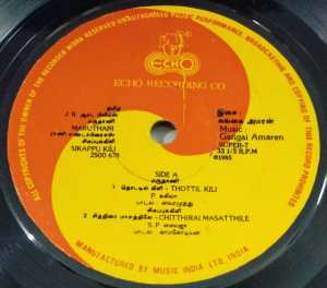 Maruthani Tamil Film EP Vinyl Record by Gangai Ameran www.macsendisk.com 1