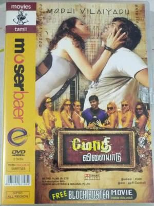 Mothi Vilayadu Tamil Movie DVD www.macsendisk.com 1