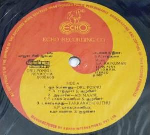 Oru Ponnu Nenaicha Tamil Film LP Vinyl Record by Gangai Ameran www.macsendisk.com 1