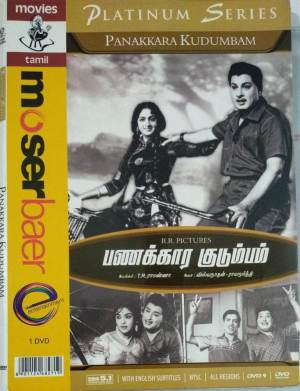 Panakkaara Kudumbam Tamil movie DVD www.macsendisk.com 1