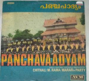 Panchavaadyam Malayalam Instrumental LP VInyl Record www.macsendisk.com 1