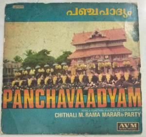 Panchavaadyam Malayalam Instrumental LP Vinl Record www.macsendisk.com1