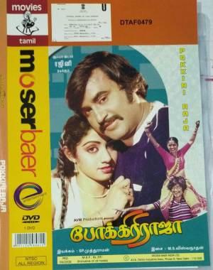 Pokkiri Raja Tamil movie DVD www.macsendisk.com 1