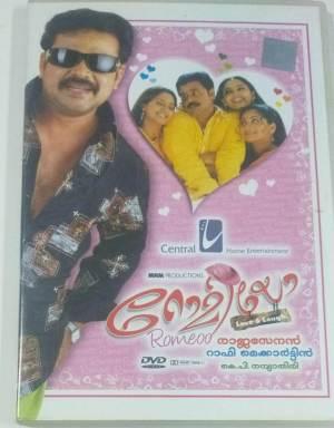 Romeoo Malayalam Movie DVD www.macsendisk.com 1