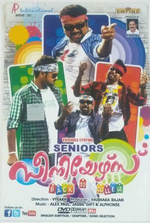 Seniors Malayalam Movie DVD www.macsendisk.com 1