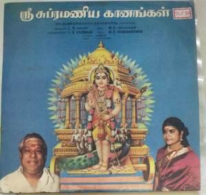 Sri Subharamanya Gaanangal Tamil Devotional LP VInyl Record by M S Viswanathan www.macsendisk.com 1
