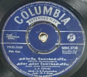 Tamil Basic Christian Devotional songs EP Vinyl Record 3720 www.macsendisk.com 1