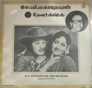 Tamil Film Hits from MGR Starrer Films LP VInyl Record by K V Mahadevan www.macsendisk.com 5
