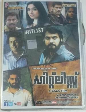 The Hit List Malayalam Movie DVD www.macsendisk.com 1