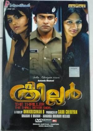 The Thriller Malayalam movie DVD www.macsendisk.com 1