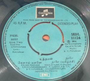 Uththaman Tamil Film EP Vinyl Record by K V Mahadevan 11126 www.macsendisk.com 2