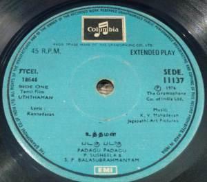 Uththaman Tamil Film EP Vinyl Record by K V Mahadevan www.macsendisk.com 2