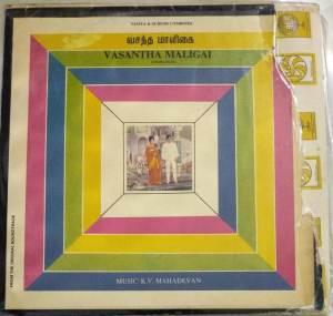 Vasantha Maligai Tamil Film LP VInyl Record by K V Mahadevan www.macsendisk.com 1
