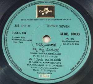 Babhravaahanna Kannada Film EP Vinyl Record by T G Lingappa 18033 www.macsendisk.com 4