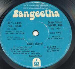 Bedaru Bombe Kannada Film EP Vinyl Record by M Ranga Rao www.macsendisk.com 2