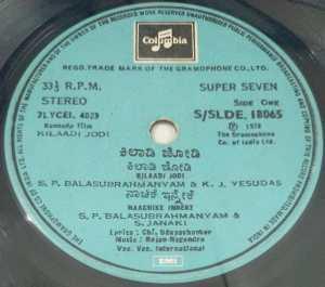 Kilaadi Jodi Kannada Film EP Vinyl Record by Rajan Nagendra 18065 www.macsendisk.com 2