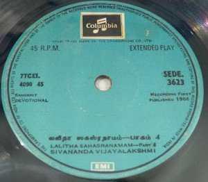 Lalitha Saharanamam Sanskrit Devotional EP Vinyl Record by Hamsaleskha www.macsendisk.com 2