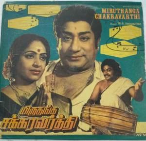 Mirithana Chakravarthi Tamil Film LP Vinyl Record by M S Viswanathan www.macsendisk.com 1