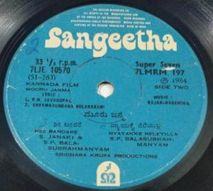 Moonu Janma Kannada Film EP Vinyl Record by Rajan Nagendra 197 www.macsendisk.com 2