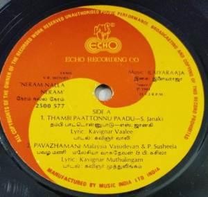 Neram Nalla Neram Tamil Film EP Vinyl Record by Ilayaraaja www.macsendisk.com 2