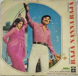 Raja Nanna Raja Kannada Film EP Vinyl Record by G K Venkatesh www.macsendisk.com 1