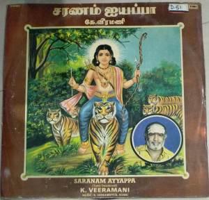 Saranam Ayyappa Hindu Devotional Tamil Film LP Vinyl Record by K Veeramani www.macsendisk.com 1