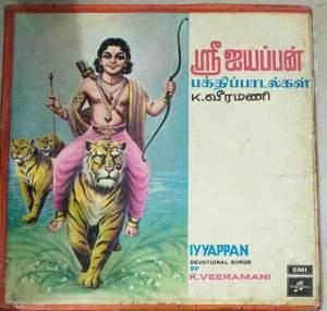 Sri Ayyappan Hindu Devotional Tamil Film LP Vinyl Record by K Veeramani www.macsendisk.com 1