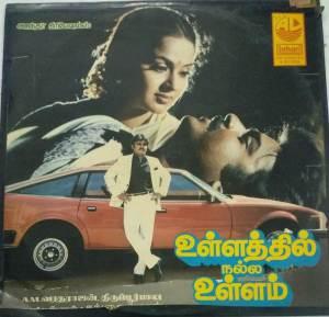 Ullathail Nalla Ullam Tamil Film LP Vinyl Record by Gangai Ameran www.macsendisk.com 2