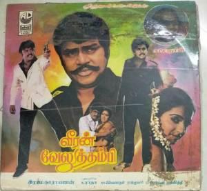 Veeran Velu Thambi Tamil Film LP Vinyl Record www.macsendisk.com 1
