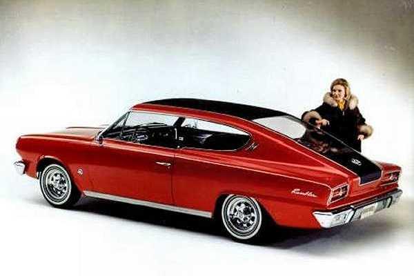 1964 AMC Rambler Tarpon