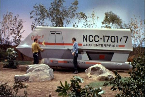 1966 Star Trek Shuttle
