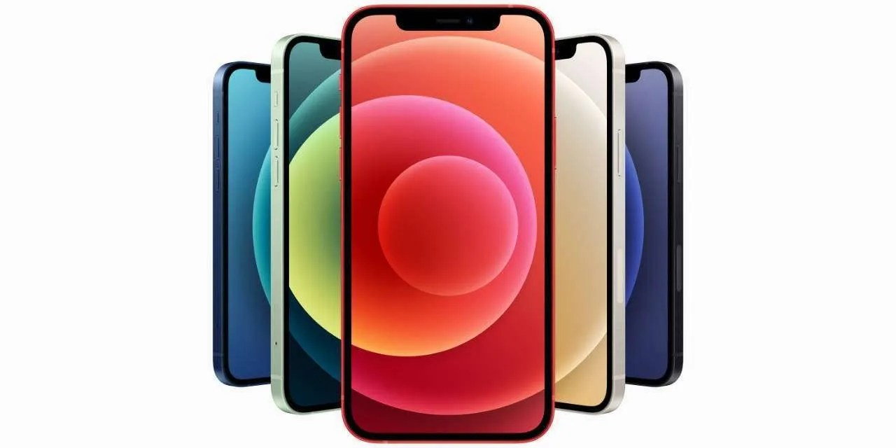 Apple Announces iPhone 12 and iPhone 12 Mini NEWS