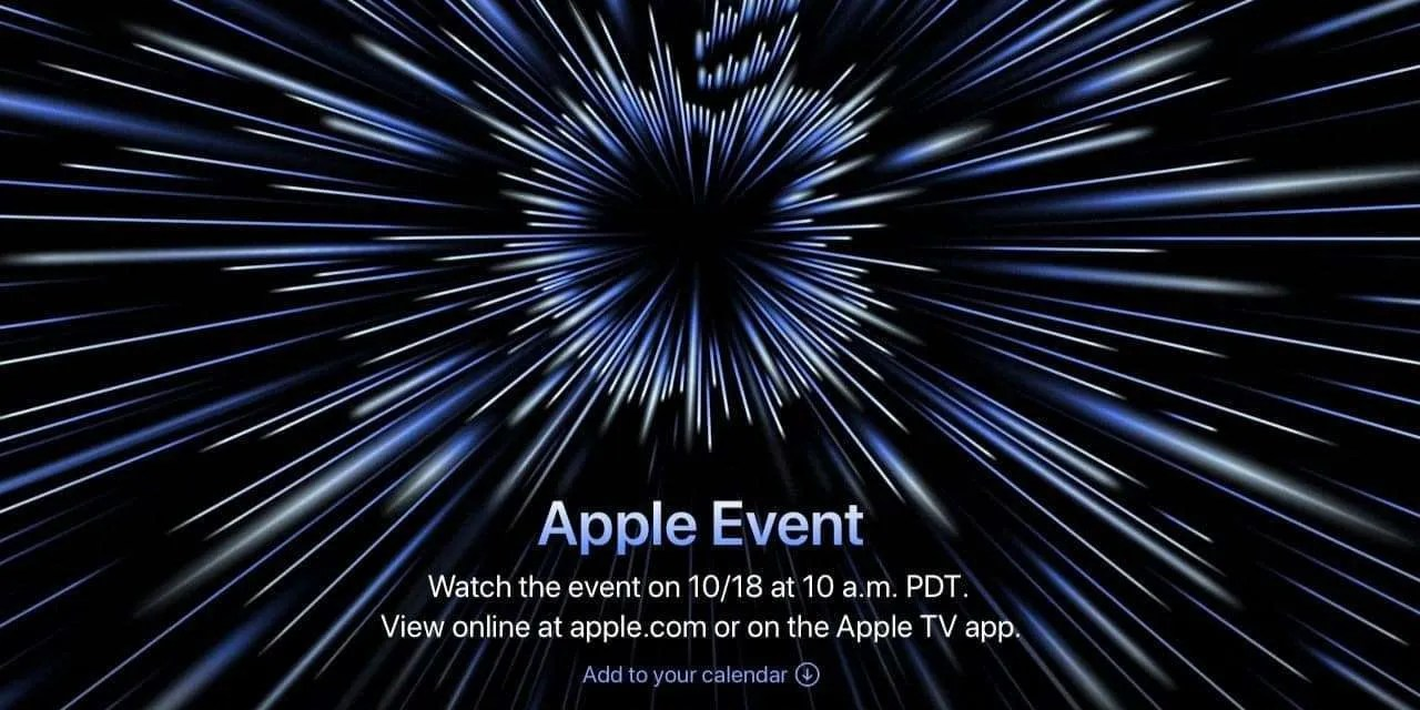 Apple Announces Fall Event Scheduled for October 18 NEWS