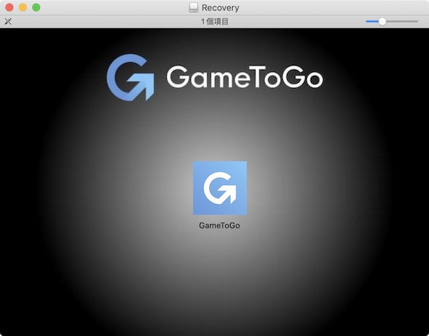 GameToGo RE